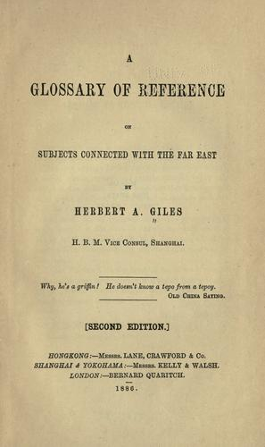 A glossary of reference on subjects connected with the Far East