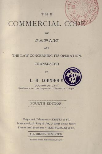Download The commercial code of Japan and the law concerning its operation