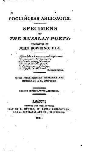 Specimens of the Russian Poets by John Bowring